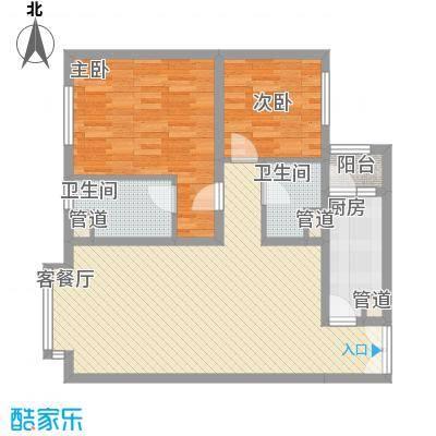 星语林名园60.00㎡2室1厅1卫1厨户型2室1厅1卫1厨