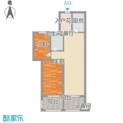湘峰广场83.83㎡湘峰广场户型图A5户型2室2厅户型2室2厅