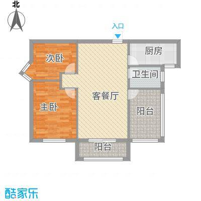 湘峰广场83.45㎡湘峰广场户型图B2户型2室2厅户型2室2厅