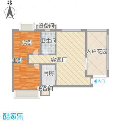 湘峰广场93.58㎡湘峰广场户型图B1户型2室2厅户型2室2厅