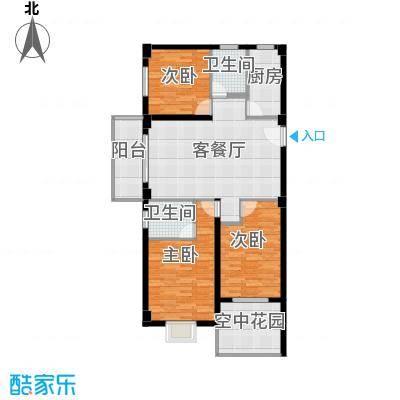 财富广场132.00㎡E1户型3室1厅2卫1厨