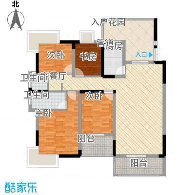 新城国际公馆160.00㎡B3-1户型4室2厅2卫
