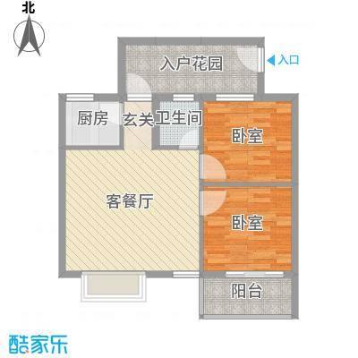 紫东公寓60.34㎡S户型2室1厅1卫1厨