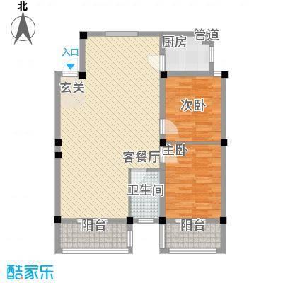 紫东公寓87.54㎡T户型2室2厅1卫1厨
