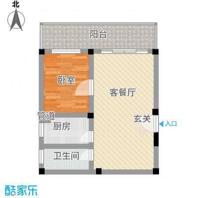紫东公寓50.63㎡A户型1室2厅1卫1厨