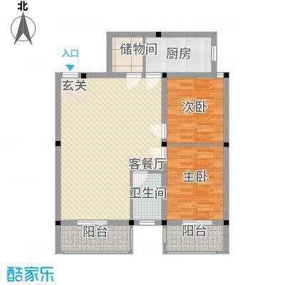 紫东公寓84.69㎡E户型2室2厅1卫1厨