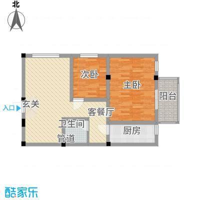 紫东公寓75.40㎡Q户型2室2厅1卫1厨