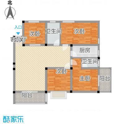紫东公寓119.78㎡U户型4室2厅2卫1厨