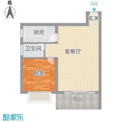 紫东公寓56.90㎡B户型1室2厅1卫1厨