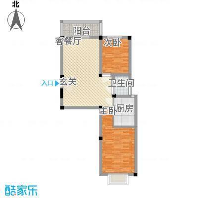 紫东公寓73.89㎡D户型2室2厅1卫2厨