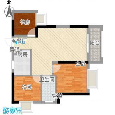 兰亭�岛73.00㎡雅乐居-2户型3室2厅1卫1厨