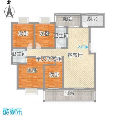五一路省政府大院4室2厅户型4室2厅2卫1厨