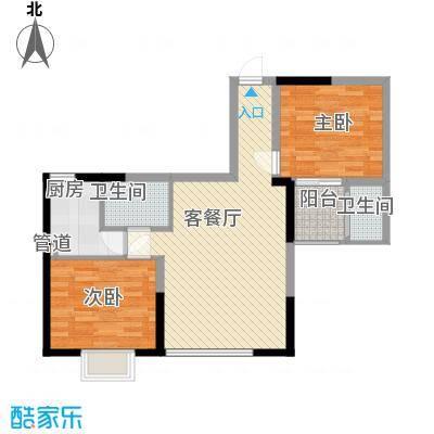 景欣花苑2室2厅户型2室2厅2卫1厨
