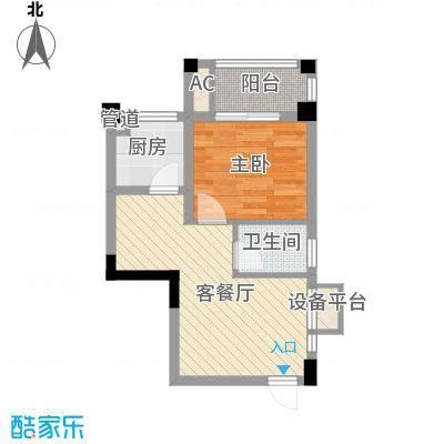 尚南UP公寓1室1厅户型1室1厅1卫1厨