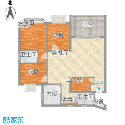 王府花园145.00㎡王府花园户型图2室2厅2卫1厨户型10室