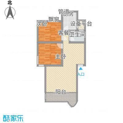 长鑫美树园89.49㎡长鑫美树园户型图2室1厅1卫1厨户型10室