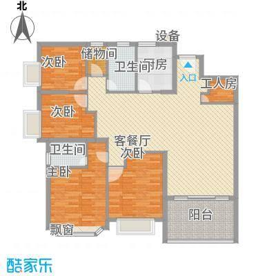 王府花园166.00㎡王府花园户型图4室2厅2卫1厨户型10室