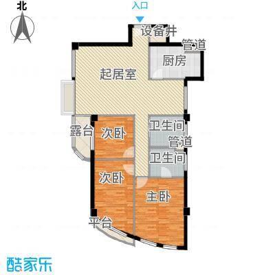 南明苑静和园158.41㎡3室2厅2卫1厨户型3室2厅2卫1厨