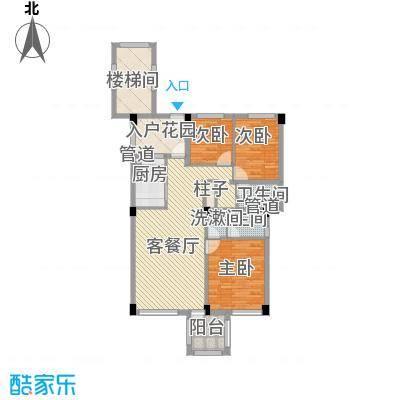 假日湾126.89㎡假日湾户型图A-1户型3室2厅2卫1厨户型3室2厅2卫1厨