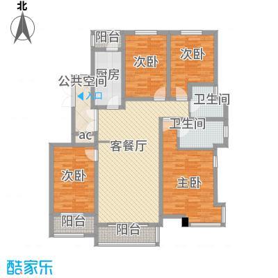 首地首城143.18㎡首地首城户型图一期G户型图4室2厅2卫户型4室2厅2卫