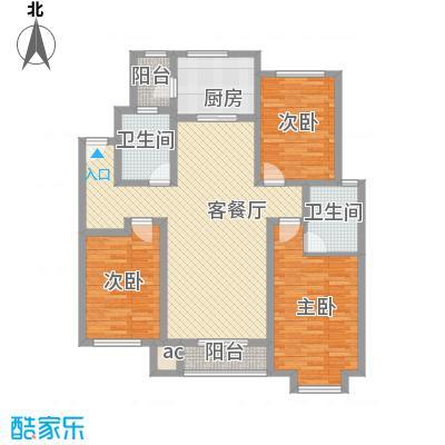 首地首城135.40㎡首地首城户型图一期D户型图3室2厅2卫户型3室2厅2卫