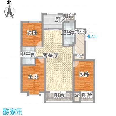 首地首城122.88㎡首地首城户型图一期J户型图3室2厅2卫户型3室2厅2卫