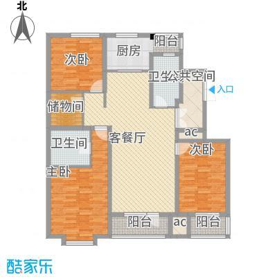 首地首城140.09㎡首地首城户型图一期F户型图3室2厅2卫户型3室2厅2卫