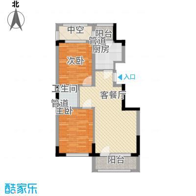 澳海㎡方1㎡89.00㎡澳海㎡方1㎡户型图波尔多组团29、33号楼C户型图2室2厅1卫户型2室2厅1卫