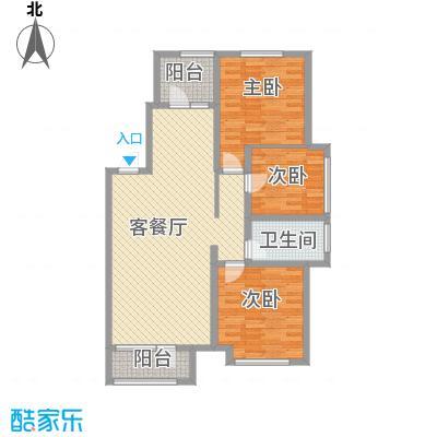 北海丽景125.18㎡北海丽景户型图A户型图3室2厅1卫1厨户型3室2厅1卫1厨