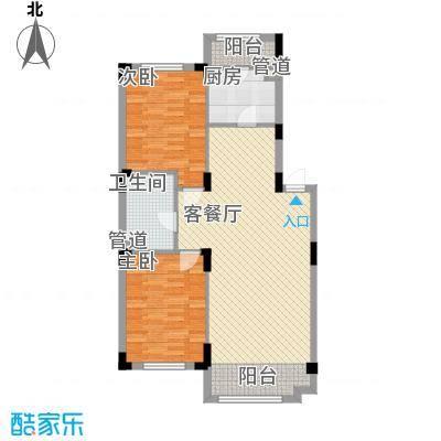 澳海㎡方1㎡94.00㎡澳海㎡方1㎡户型图A-2户型图2室2厅1卫户型2室2厅1卫