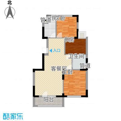 澳海㎡方1㎡96.00㎡澳海㎡方1㎡户型图E户型图3室2厅户型3室2厅