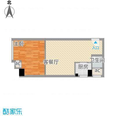 英尚国际酒店公馆61.68㎡1室2厅户型1室2厅1卫1厨