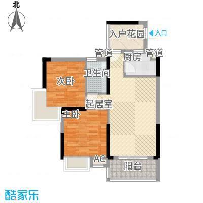 豪庭79.00㎡01户型2室2厅1卫1厨