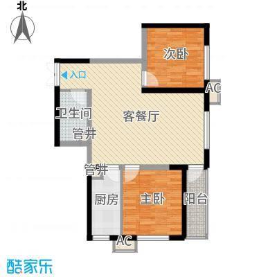 中海国际社区85.00㎡中海国际社区户型图高层j5H号楼JK户型图2室2厅1卫1厨户型2室2厅1卫1厨