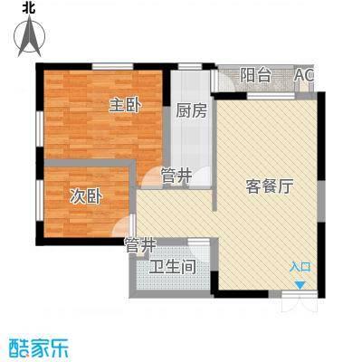 中海国际社区90.00㎡中海国际社区户型图高层J5号楼JG户型图2室2厅1卫1厨户型2室2厅1卫1厨
