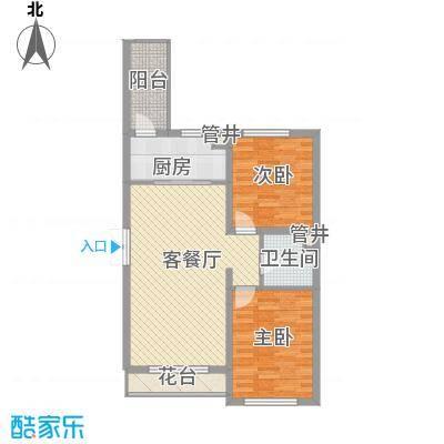 中海国际社区88.00㎡中海国际社区户型图高层J5号楼JJ户型图2室2厅1卫1厨户型2室2厅1卫1厨