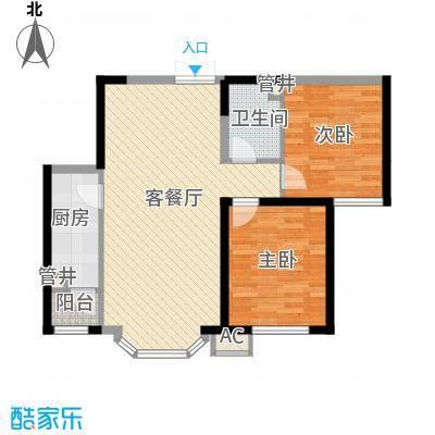 中海国际社区88.00㎡中海国际社区户型图高层J5号楼JI户型图2室2厅1卫1厨户型2室2厅1卫1厨