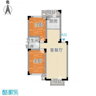 中海国际社区88.00㎡中海国际社区户型图多层洋房2A户型图2室2厅1卫1厨户型2室2厅1卫1厨