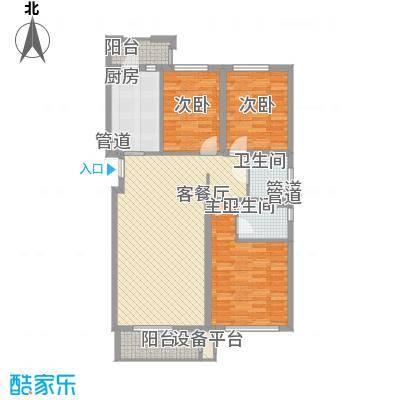 中信御园125.00㎡中信御园户型图B户型图3室2厅1卫2厨户型3室2厅1卫2厨
