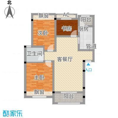 愿景山水湾七期90.00㎡3房户型(售完)户型3室2厅1卫1厨