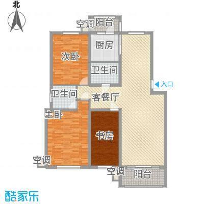我的家园159.00㎡我的家园户型10室