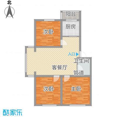 全安小区全安小区户型图3室1厅13室1厅1卫1厨户型3室1厅1卫1厨