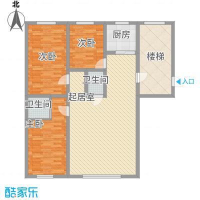 水宜家苑132.67㎡水宜家苑户型图3室2厅1卫户型10室