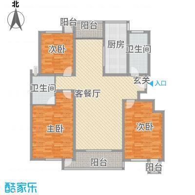 鸿城国际141.00㎡鸿城国际3室户型3室