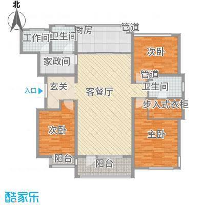 鸿城国际150.00㎡鸿城国际户型10室