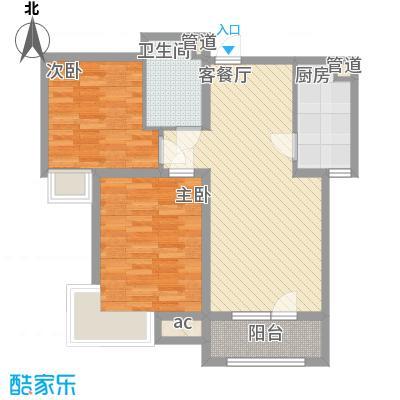 华侨休闲广场华侨休闲广场户型10室