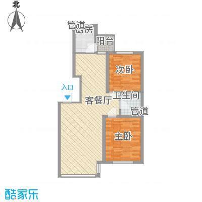 中金名筑93.92㎡10室