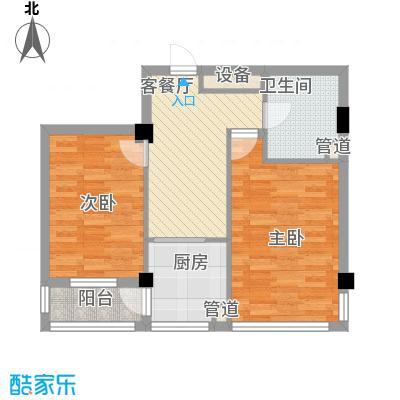 万晟第一区75.36㎡万晟第一区户型图2室2厅1卫户型10室