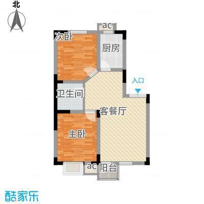 绿地新里中央公馆80.00㎡A户型2室2厅1卫