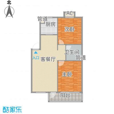 军转小区193.00㎡军转小区4室户型4室